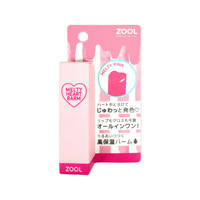 ZOOL Melty Heart Balm, 02 Pink. 3.8g