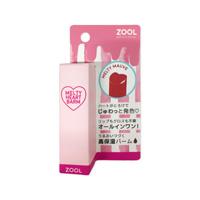 ZOOL Melty Heart Balm, 04 Mauve, 3.8g