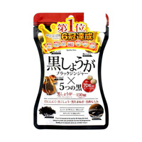 SVELTY Black Ginger x 5 Black, 70