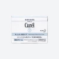 Curel Whitening Cream
