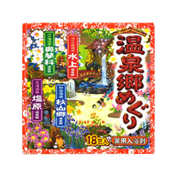 Hot Spring Village Tour Series Pack (18 Packets)