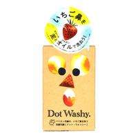 Dot Washy Face-Wash Soap 75g (Pelican Soap)