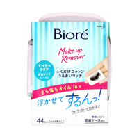 Biore Wiping Cotton, Moist Rich, Smooth Clear [Main Item]