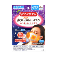MegRhythm Steam Hot Moisturizing Mask, Lavender Mint Fragrance, Regular Size [3]