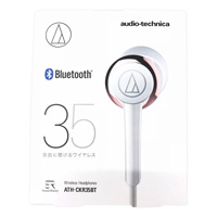 audio-technica Bluetooth Wireless Headphones, Pink