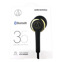 audio-technica Bluetooth Wireless Headphones, Golden