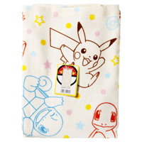 Bath Towel, 5 First