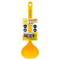 All-Nylon Self-Standing Ladle, Yellow