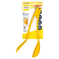 Nylon Separate Tongs, Yellow