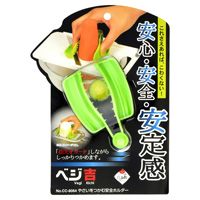 Safety Holder For Gripping Vegetables