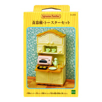 Sylvanian Families, Tableware Cupboard & Toaster Set
