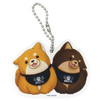 Chuken Mochi Shiba, Acrylic Ball Chain Key Holder (Okaka & Tsuna)