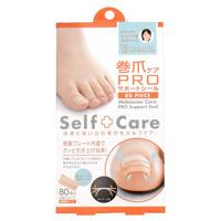 Ingrowing Nail Care PRO Support Seal