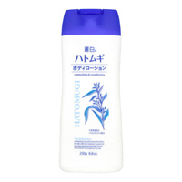Beautiful White Adlay Body Lotion