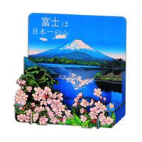 3Dペーパーパズル 富士山 (春)