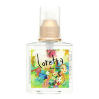 MoltoBene Loretta Base Care Oil (120mL)