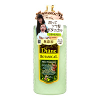 Moist Diane Oil Treatment Botanical Moist (480ml)
