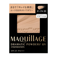 Dramatic Powdery UV, Ocher 30 (Refill)