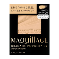 Dramatic Powdery UV, Beige Ocher 20 (Refill)