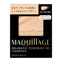 Dramatic Powdery UV, Ocher 00 (Refill)