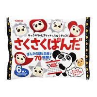Kabaya Saku Saku Panda Family Pack (102g)