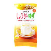 Nitto Tea Ginger & Yuzu