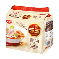 Nissin Raoh Shoyu 5 Packs