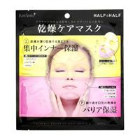 Pure Smile+ Half & Half Dry Skin Care Mask