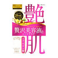Utena Premium Puresa Beauty Mask Hyaluronic Acid (28ml x 4 Masks)