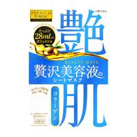 Premium Puresa Beauty Mask Collagen (28ml x 4 Masks)