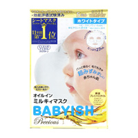 CLEAR TURN Babyish Precious Oil in Milky Mask White (5 Masks)