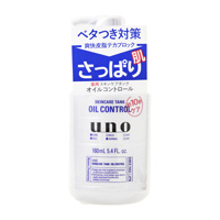 Uno SkincareTank Light (160ml)