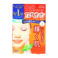 CLEAR TURN Moist Lift Mask (Astaxanthin) (5 Masks)