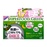 Late Night Diet Super Food Green (30 Sachets)