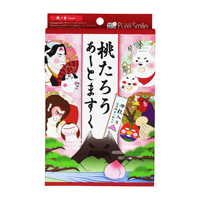 Sun Smile Momo Taro Art Mask Box Set (4 Masks)
