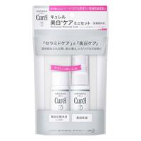 Kao Curel Whitening Care Mini Set (1 Set)