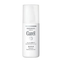 Curel Whitening Emulsion