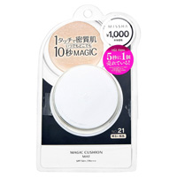 Missha M Cushion Foundation Mat No21