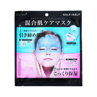 Sun Smile Pure Smile+ Half & Half Combination Skin Care Mask
