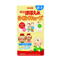 Meiji Smile Easy Cube Small Box 108g