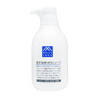 Matsuyama M Mark Yuzu Body Soap 480ml