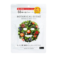 BOTANICAL ESTHE Sheet Mask Age Moist 5 Sheets