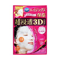 Hadabisei Advanced Penetrating 3D Face Mask Aging Moisturizing 1 Mask