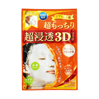 Hadabisei Advanced Penetrating 3D Face Mask Super Suppleness 1 Mask