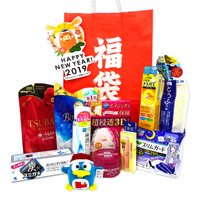 First SALE of 2019! 5000yen Lucky Bag, including a donki-doll!