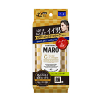 MARO Premium Face Sheet GOLD Gentle Mint Fragrance