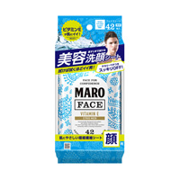 MARO Design Face Sheet Paisley Fragrance