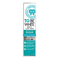 To Be White Medicinal Dental Toothpaste Premium