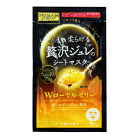 Premium Puresa Golden Jelly Mask Royal Jelly