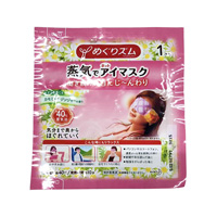 Megrythm Steam Hot Eye Mask Chamomile Ginger 1 Unit
